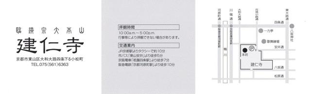 f:id:a-jyanaika:20201108231450j:plain