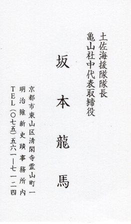 f:id:a-jyanaika:20201129000818j:plain