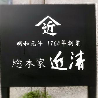 f:id:a-jyanaika:20201206233936j:plain