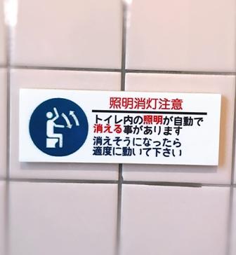 f:id:a-jyanaika:20210129001545j:plain