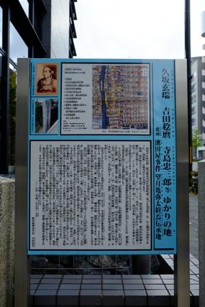 f:id:a-jyanaika:20210307223501j:plain