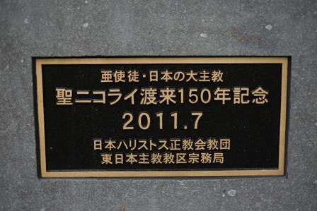 f:id:a-jyanaika:20210418152833j:plain