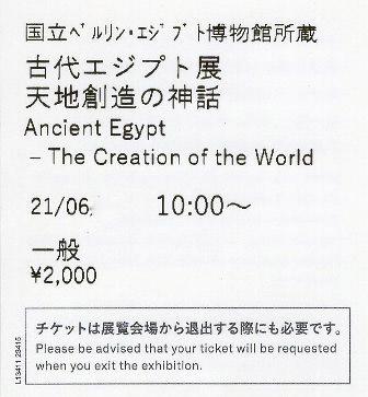 f:id:a-jyanaika:20210620201922j:plain