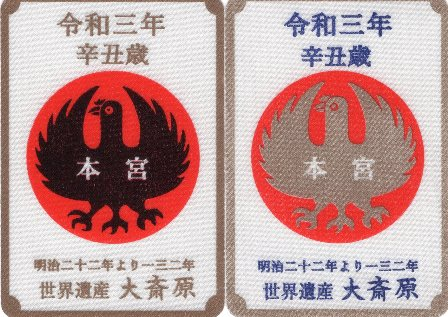 f:id:a-jyanaika:20210726224857j:plain