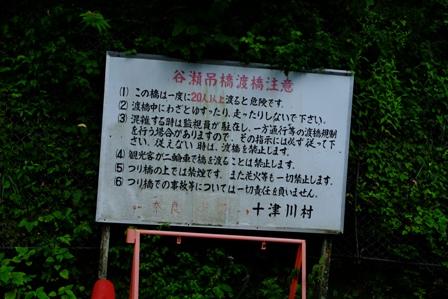 f:id:a-jyanaika:20210808160528j:plain