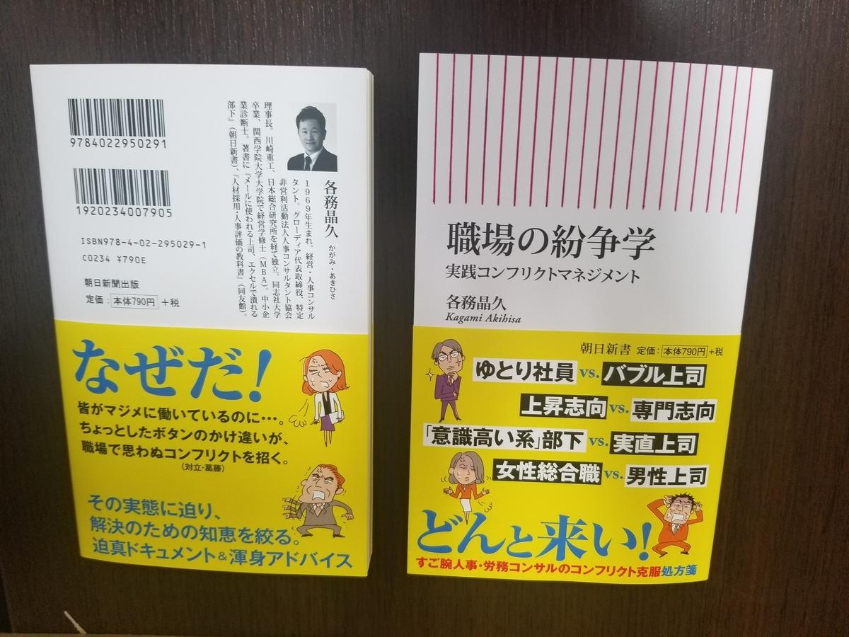 f:id:a-kagamiglodeacojp:20190705133105j:plain