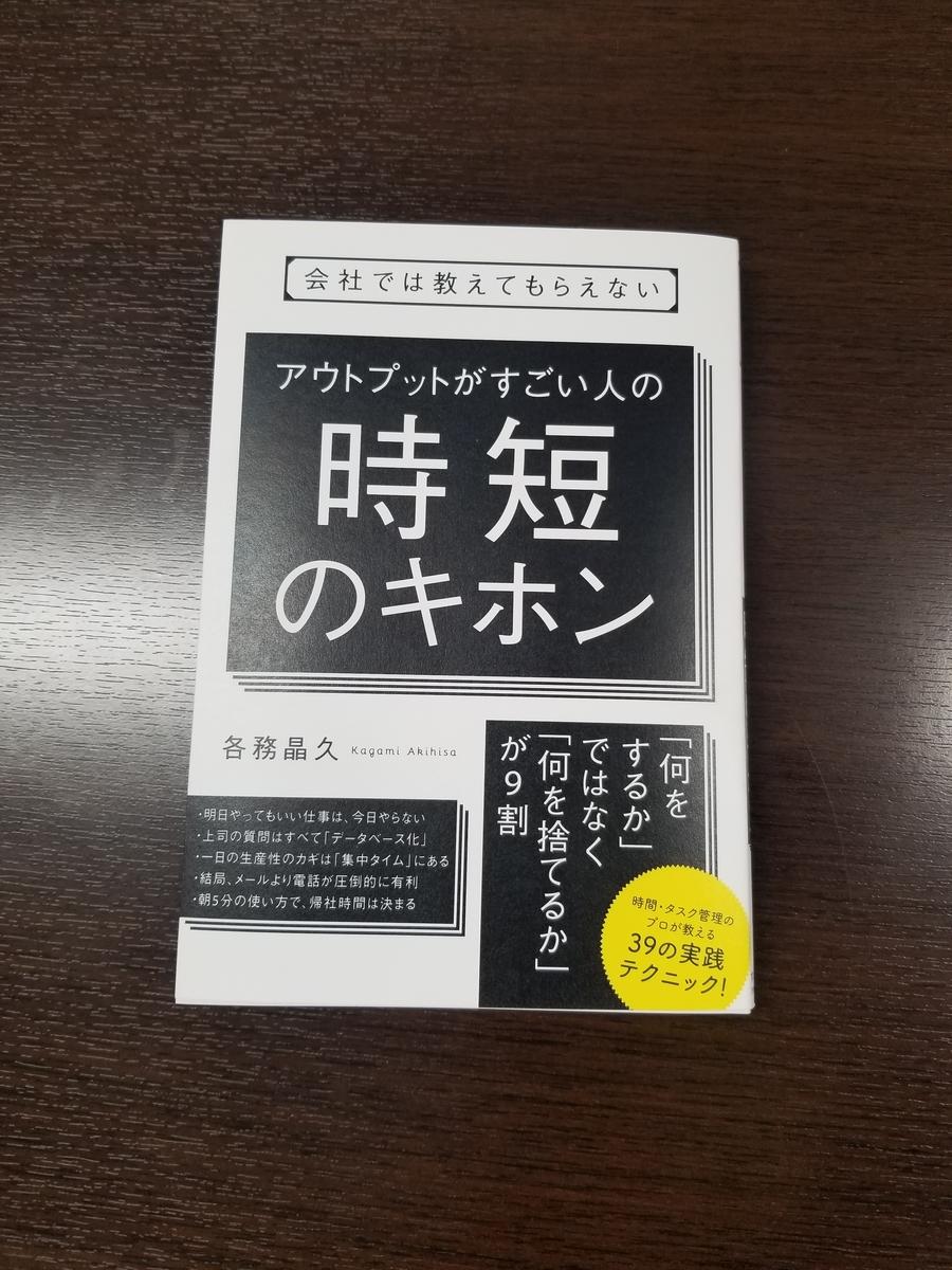 f:id:a-kagamiglodeacojp:20191213194258j:plain