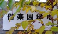 f:id:a-kamimura:20061024094353j:image