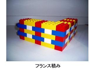 f:id:a-kamimura:20070117004533j:image