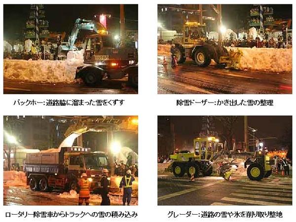 f:id:a-kamimura:20070328085201j:image