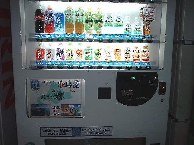 JR千歳空港ホームの自販機