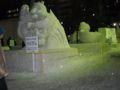 市民雪像はキャラいろいろ