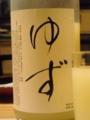 20091007191655