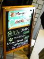 荻窪の南口に猫カフェが出来たようだ