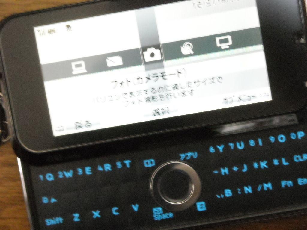 20091231140420