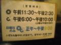 20101210183735