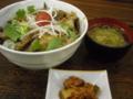シャカリキ牛丼