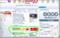 Yahoo!JAPANのトップページ