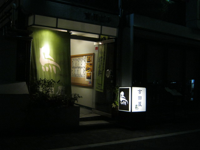 20111116185733