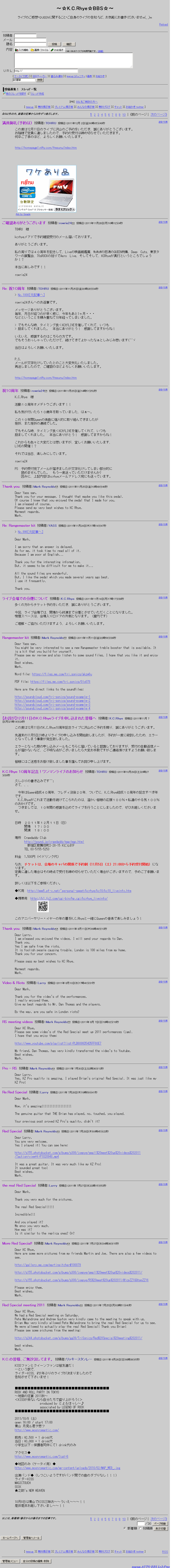 20111211104754