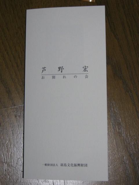 20120304184807