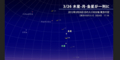 http://www.nao.ac.jp/hoshizora/topics01-2.jpg