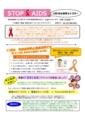 滋賀県/南部健康福祉事務所(草津保健所)だより平成24年11月号