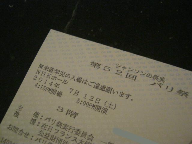 20140408191541