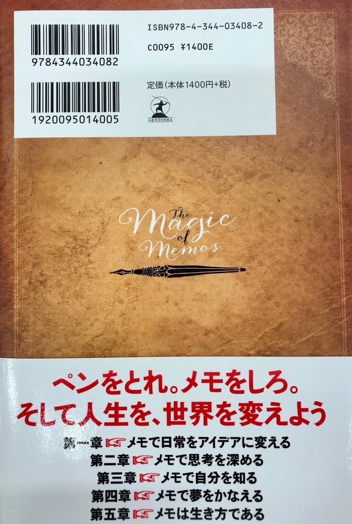 f:id:a-kikutti:20190114010219j:plain