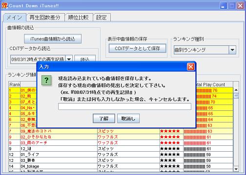 f:id:a-know:20090321152823p:image