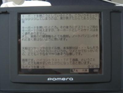 f:id:a-know:20090616203435j:image