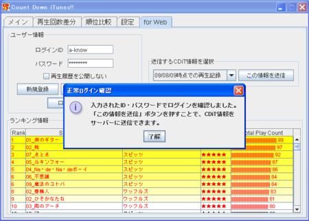 f:id:a-know:20090809191653p:image