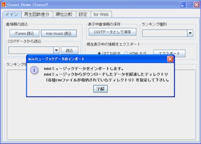 f:id:a-know:20100110125543p:image