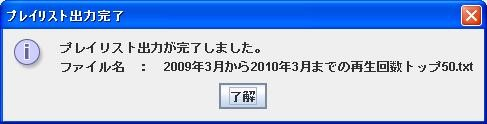 f:id:a-know:20100410113124j:image