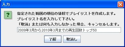 f:id:a-know:20100410113125j:image
