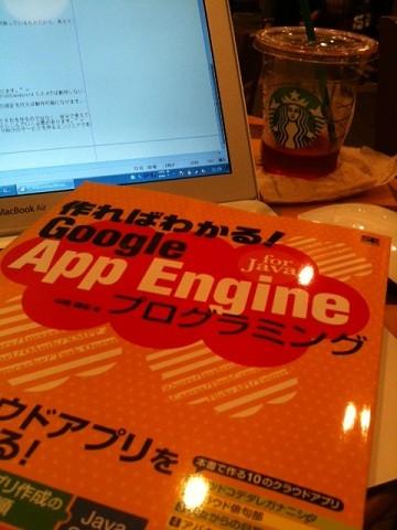 f:id:a-know:20110803211000j:image