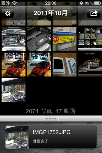 f:id:a-know:20111014220838j:image