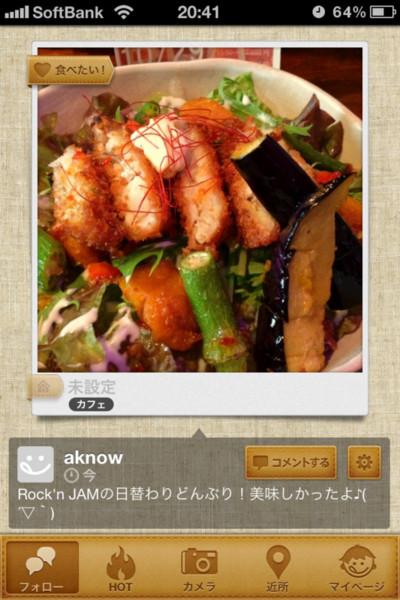 f:id:a-know:20111024212548j:image