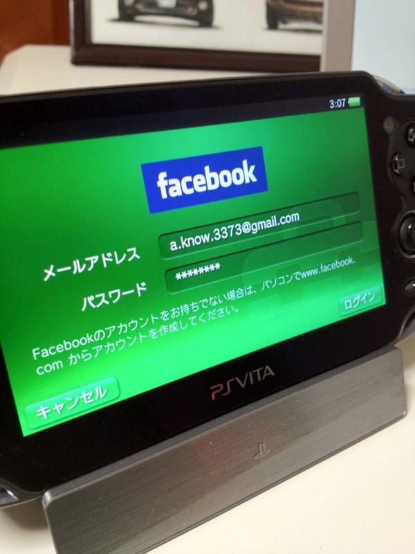 f:id:a-know:20111223030717j:image
