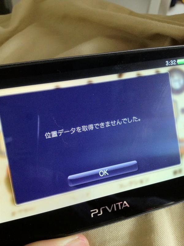 f:id:a-know:20111223033208j:image