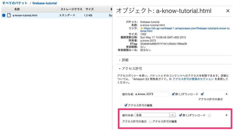 f:id:a-know:20150517112801p:plain