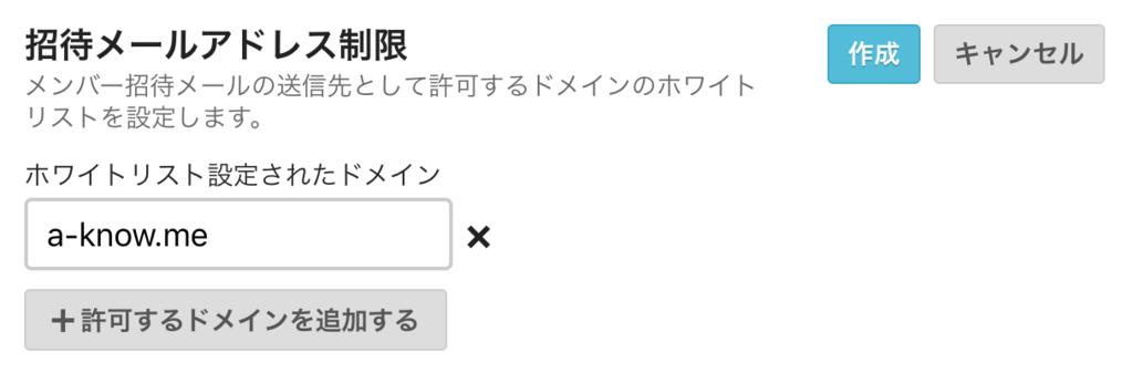 f:id:a-know:20181213121332p:plain