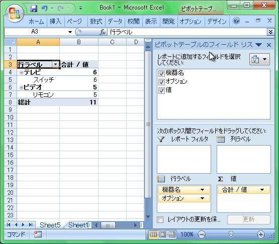 [f:id:a-kuma3:20110201224330j:image]