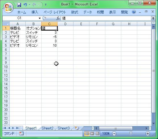 [f:id:a-kuma3:20110201224332j:image]