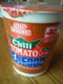 チリトマトシーフード