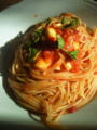 [パスタ]モッツァレラのトマトパスタ