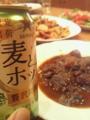 [ビール]洋食カーニバル