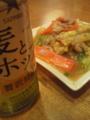 [ビール]野菜炒め
