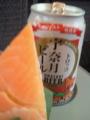 [ビール]鱒の寿司と宇奈月ビール