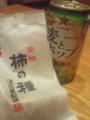 [ビール]元祖柿の種